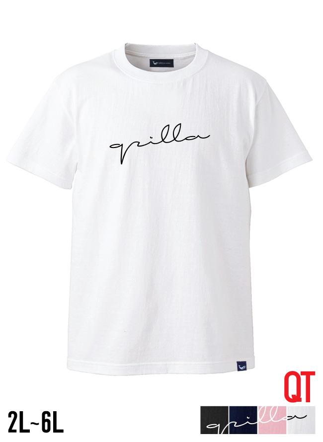[7/26再入荷!]【大きいサイズ メンズ】QT(キューティ)筆記体qzillaロゴUネック半袖Tシャツ カットソー 2L/3L/4L/5L/6L