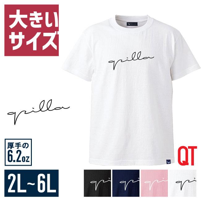 【大きいサイズメンズ】QT(キューティ)筆記体qzillaロゴUネック半袖TシャツカットソーXL(2L)/2XL(3L)/3XL(4L)/4XL(5L)/5XL(6L)/