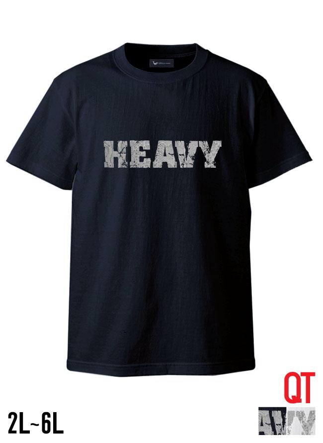 [7/26再入荷!]【大きいサイズ メンズ】QT(キューティ)へび柄ヘビーUネック半袖Tシャツ カットソー 2L/3L/4L/5L/6L