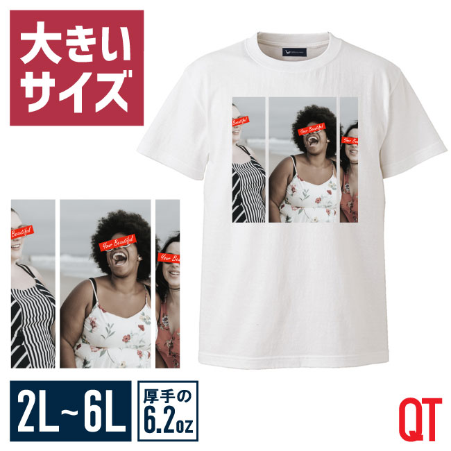 【大きいサイズメンズ】QT(キューティ)あなたは美しいUネック半袖TシャツカットソーXL(2L)/2XL(3L)/3XL(4L)/4XL(5L)/5XL(6L)/