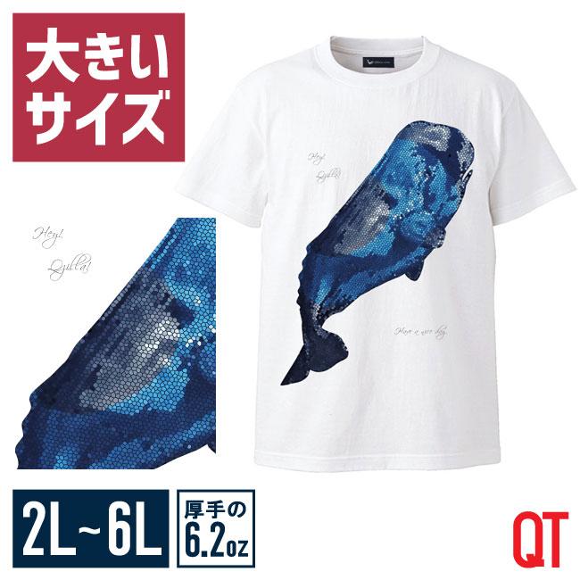 【大きいサイズメンズ】QT(キューティ)鯨の遊泳Uネック半袖TシャツカットソーXL(2L)/2XL(3L)/3XL(4L)/4XL(5L)/5XL(6L)/