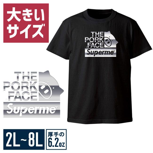 【大きいサイズメンズ】ポークフェイススーパーメンコラボメタリックロゴUネック半袖TシャツカットソーXL(2L)/2XL(3L)/3XL(4L)/4XL(5L)/5XL(6L)/6XL(7L)/7XL(8L)/