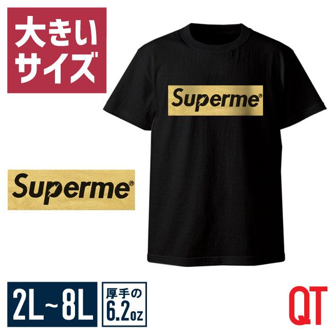 【大きいサイズメンズ】QT(キューティ)ゴールドSupermenスーパーメンUネック半袖TシャツカットソーXL(2L)/2XL(3L)/3XL(4L)/4XL(5L)/5XL(6L)/6XL(7L)/7XL(8L)/