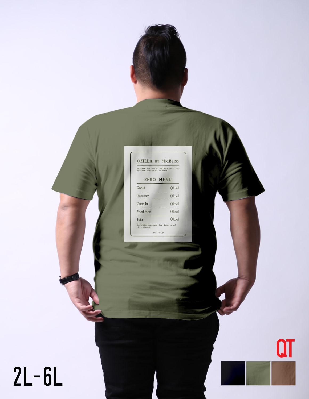 【大きいサイズメンズ】QT(キューティ)背面プリント0カロリーメニューUネック半袖TシャツカットソーXL(2L)/2XL(3L)/3XL(4L)/4XL(5L)/5XL(6L)