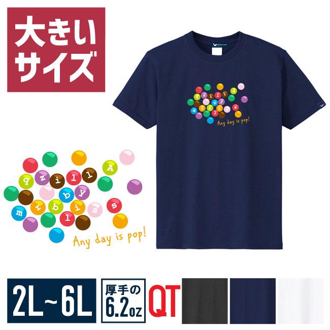 【大きいサイズメンズ】QT(キューティ)POPなマーブルチョコUネック半袖TシャツカットソーXL(2L)/2XL(3L)/3XL(4L)/4XL(5L)/5XL(6L)/