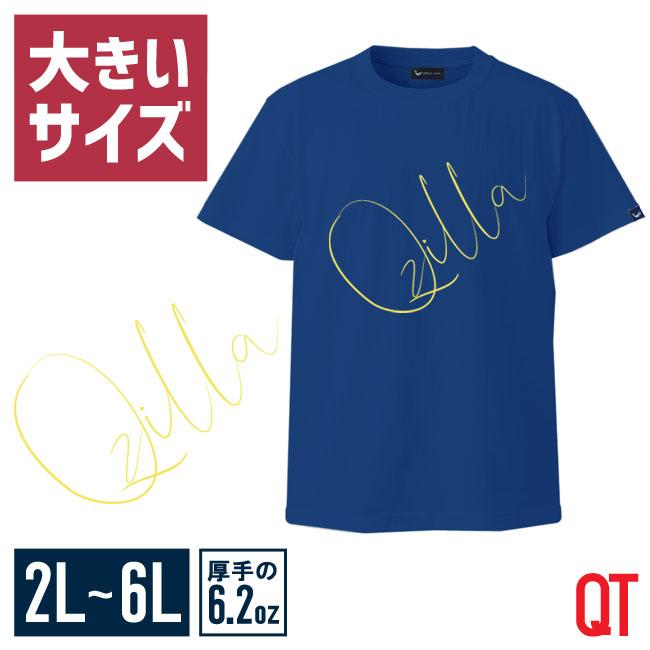 【大きいサイズメンズ】QT(キューティ)BIGQZILLAUネック半袖TシャツカットソーXL(2L)/2XL(3L)/3XL(4L)/4XL(5L)/5XL(6L)/