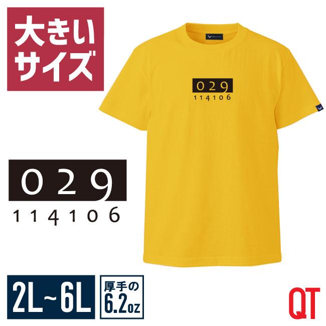 【大きいサイズメンズ】QT(キューティ)オニクアイシテルUネック半袖TシャツカットソーXL(2L)/2XL(3L)/3XL(4L)/4XL(5L)/5XL(6L)/