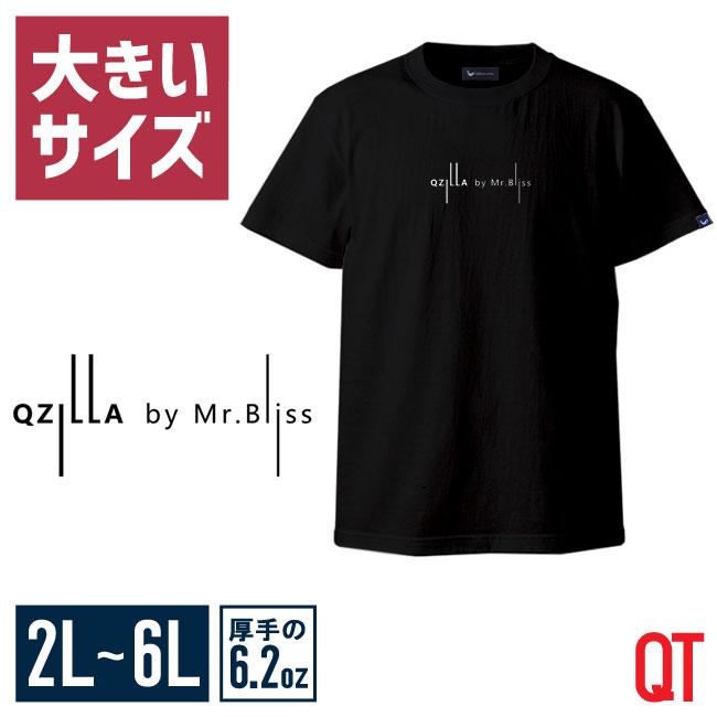 【大きいサイズメンズ】QT(キューティ)QZILLAbyMr.BlissUネック半袖TシャツカットソーXL(2L)/2XL(3L)/3XL(4L)/4XL(5L)/5XL(6L)/