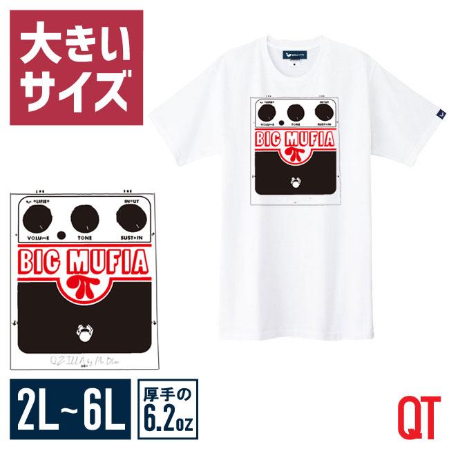 【大きいサイズメンズ】QT(キューティ)BIGMUFUネック半袖TシャツカットソーXL(2L)/2XL(3L)/3XL(4L)/4XL(5L)/5XL(6L)/