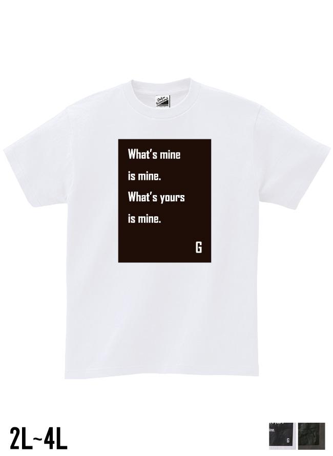 【大きいサイズメンズ】[ブラマヨ小杉さん着用]【QZILLAオリジナル】俺はGアン。ガキ大将Tシャツ[2L/3L/4L]