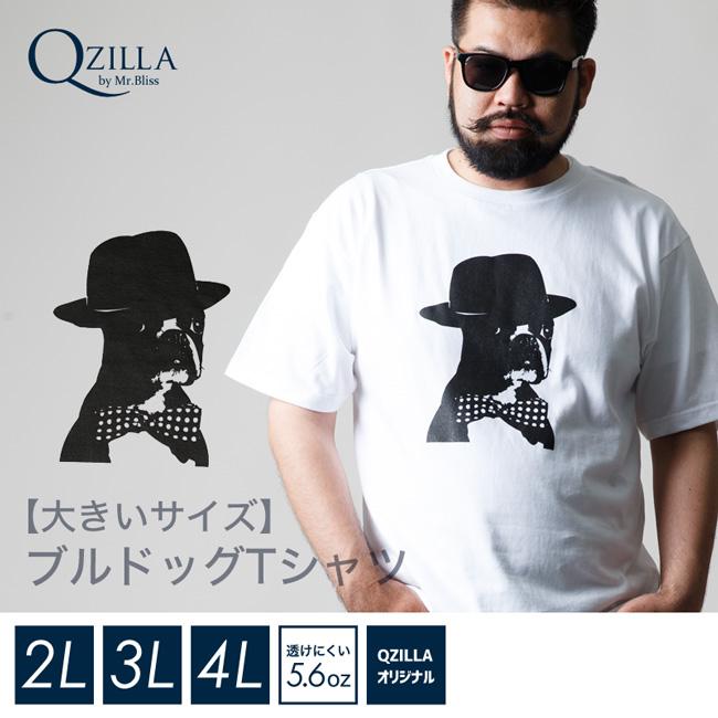 【大きいサイズメンズ】ブルドッグTシャツ[2L/3L/4L]