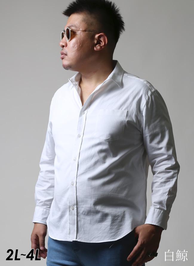 白鯨(はくげい)日本人男性(平均171cm)の為のシュッとしたカジュアル長袖シャツ[2L/3L/4L]