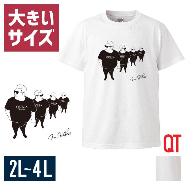 デブ散歩記念Tシャツ ホワイト 2L 3L 4L