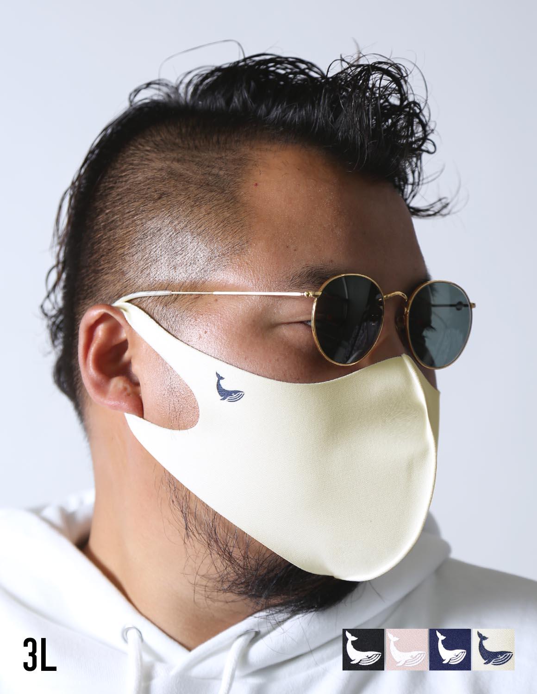する 大きい マスク 小さく