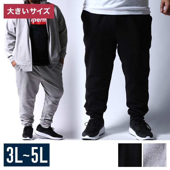 【大きいサイズメンズ】ジョガーパンツ3L/4L/5L/
