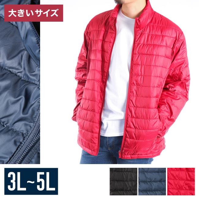 【大きいサイズメンズ】フェイクダウンジャケット中綿コート3L/4L/5L/