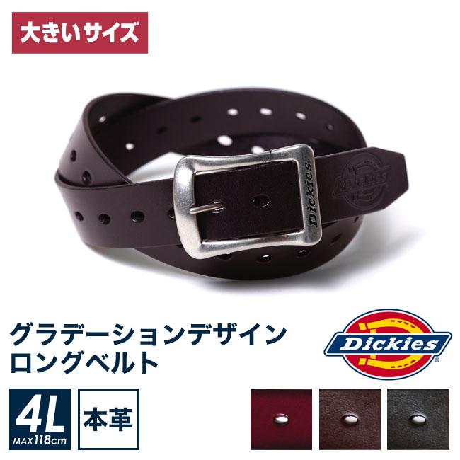 Dickies(ディッキーズ)グラデーションデザインロングベルト
