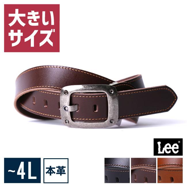 【大きいサイズメンズ】Lee(リー)レザー本革5段階調整ベルト4L/
