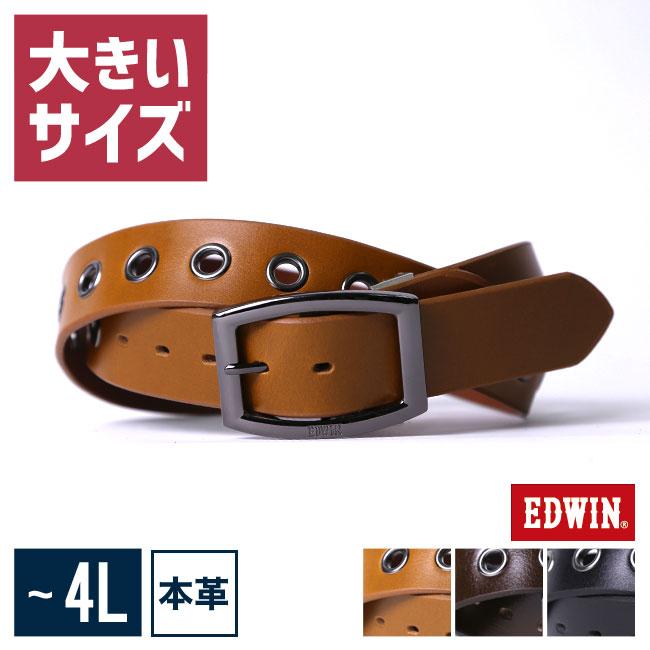 【大きいサイズメンズ】EDWIN(エドウィン)レザー本革パンチング5段階調整ベルト〜4L/