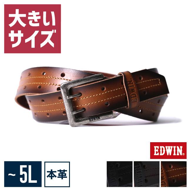 【大きいサイズメンズ】EDWIN(エドウィン)レザー本革グラデーション2つ穴ベルト〜5L/