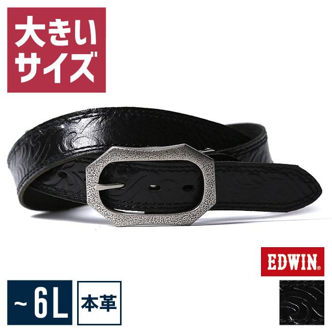 【大きいサイズメンズ】EDWIN(エドウィン)本革ボタニカル花柄エンボス1つ穴レザーベルト〜6L/