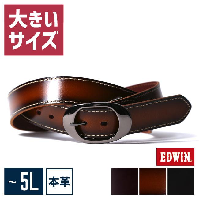 【大きいサイズメンズ】EDWIN(エドウィン)レザー本革グラデーション1つ穴ベルト〜5L/