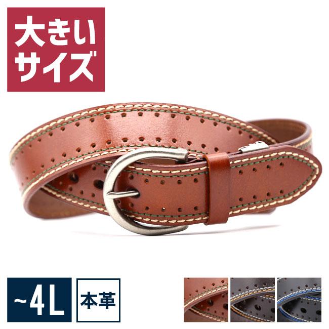 【大きいサイズメンズ】レザー本革五段階調整ベルト4L/