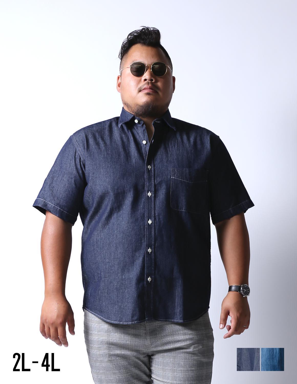 【大きいサイズメンズ】デニム風綿100%半袖シャツカジュアルシャツ2L/3L/4L/