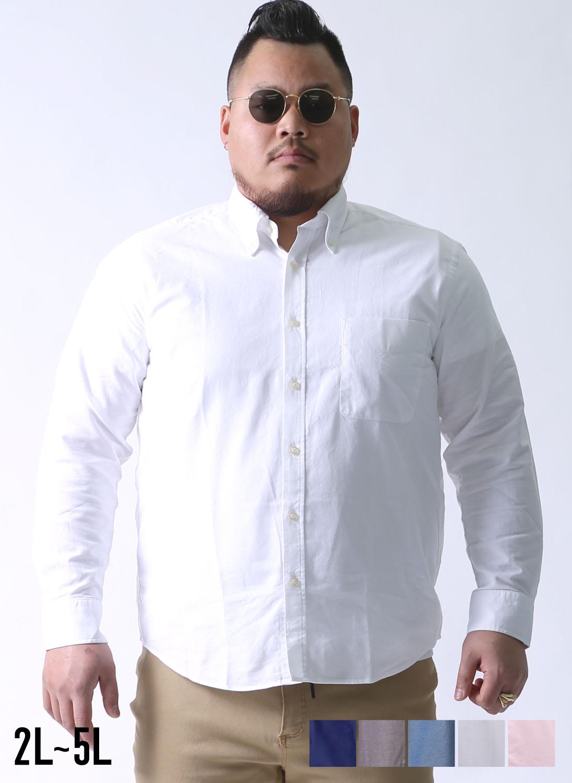 【大きいサイズメンズ】[ホワイト再入荷]ソフトタッチインド綿オックスフォード長袖シャツ[2L/3L/4L/5L]