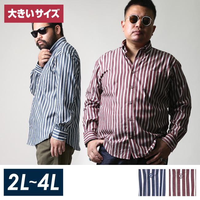 【大きいサイズメンズ】[ブラマヨ小杉さん着用]モダール混長袖ストライプシャツ[2L/3L/4L]