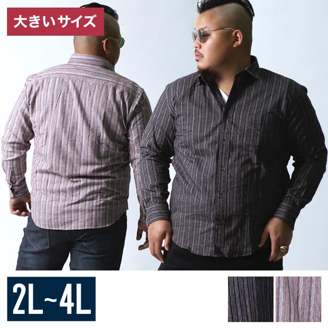 【大きいサイズメンズ】イレギュラー縞模様ネルシャツ[2L/3L/4L]