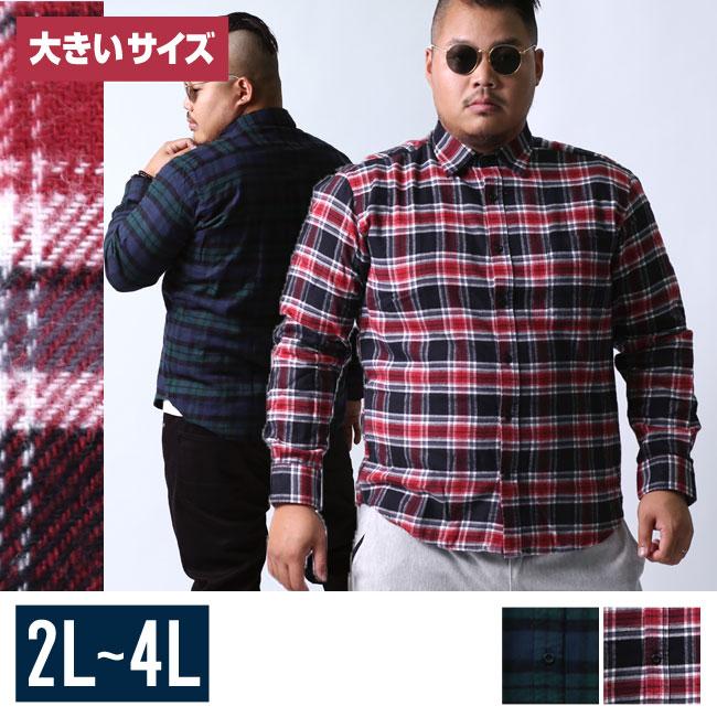 【大きいサイズメンズ】チェック柄コットン長袖ネルシャツ[2L/3L/4L]