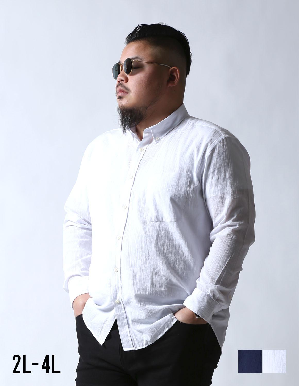 【大きいサイズ メンズ】速乾ボタンダウン長袖ワイシャツ 2L/3L/4L