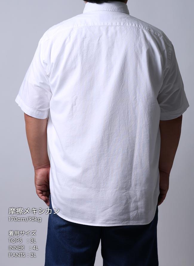 大きいサイズ男性用甚平メンズ7分丈和装部屋着久留米しじら織り2L(LL)3L父の日敬老の日花火日本製紺灰夏