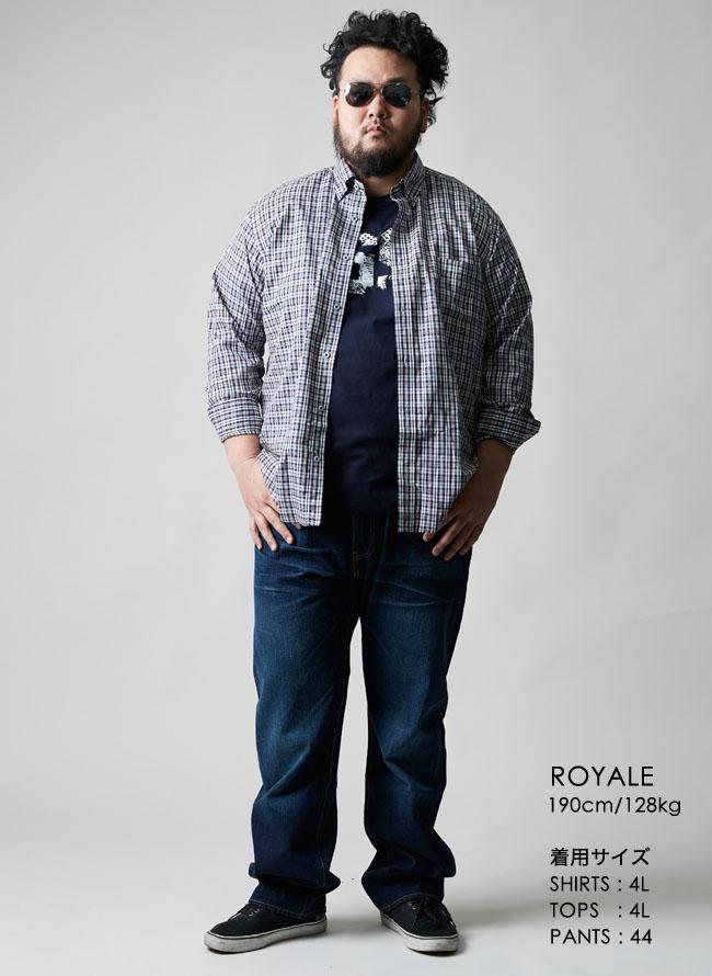 モダール混長袖チェックシャツ