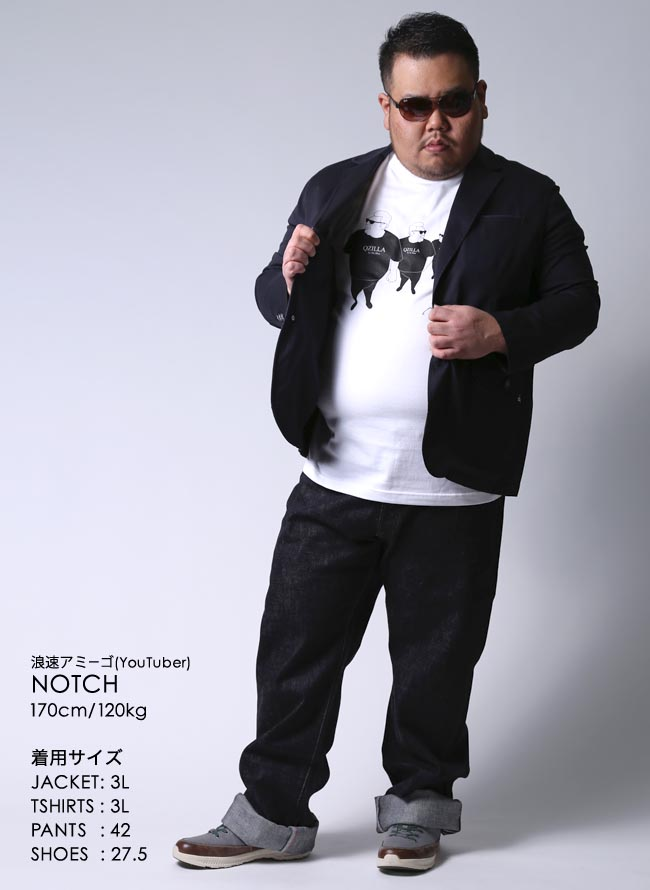 大きいサイズジーンズデニムメンズナローテーパード出陣桃太郎ジーンズ(0105SP)ボタンフライ15.7oz国産