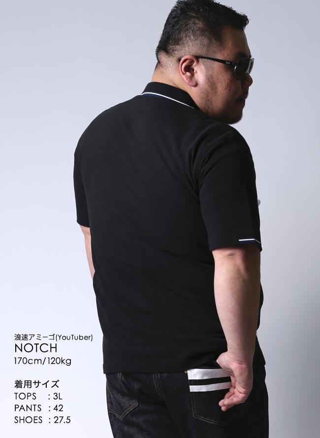 大きいサイズポロシャツメンズ胸ポケットニット3段切り替えCAPRI(カプリ)刺入り2L(50)3L(52)カジュアル紺春夏