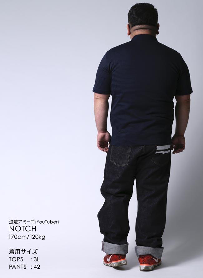 大きいサイズポロシャツメンズ胸ポケットニット凹凸素材刺入り2L(50)3L(52)カジュアル紺春夏