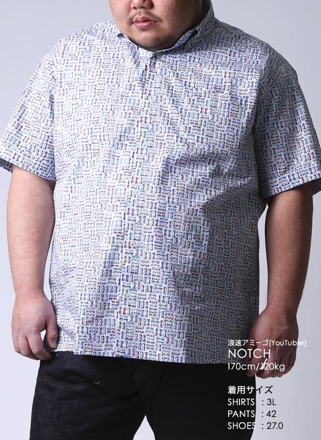 大きいサイズ半袖シャツカジュアルシャツメンズボタンダウン眼鏡柄日本製イタリア生地3L(52)カラフル春夏