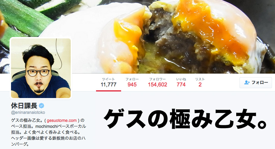 gourmet005