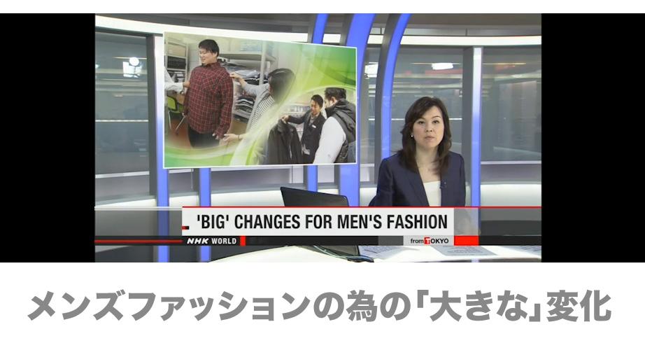 fashion024
