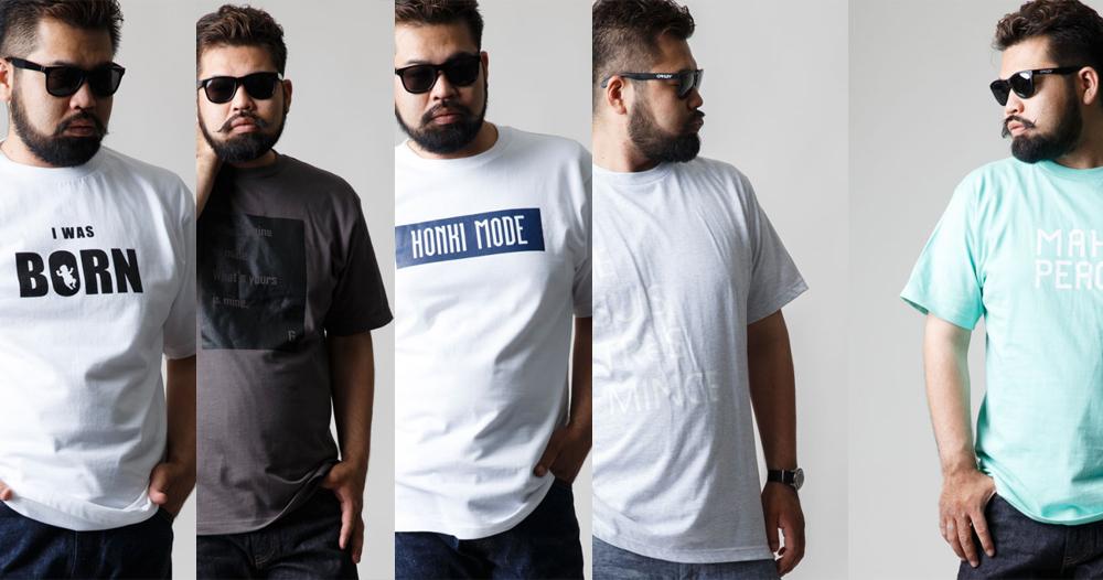 まだまだ暑いぜ。イケテル大きいサイズのTシャツデザイン
