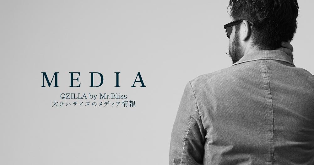 MEDIAメディア