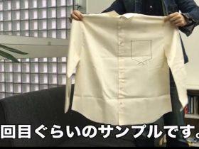 身長が低い人用の大きいサイズのカジュアルシャツ
