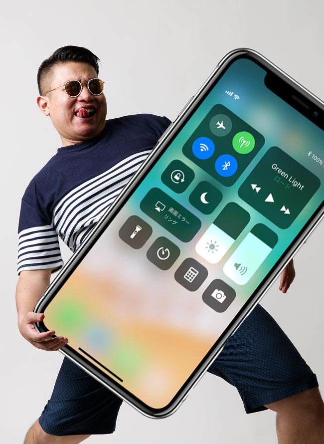 シャツとiPhone12