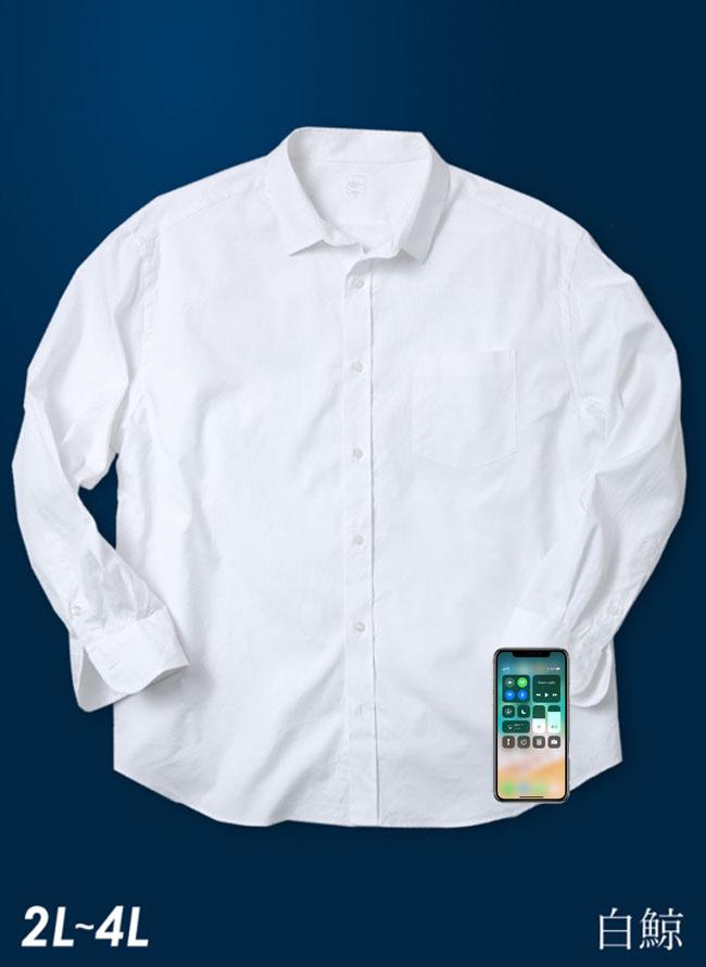シャツとiPhone13