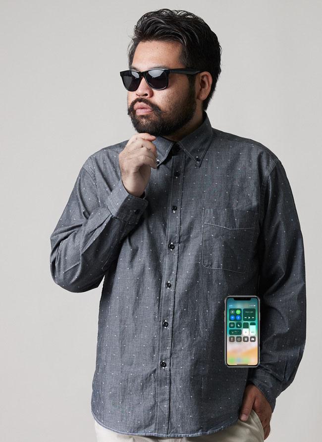 シャツとiPhone08
