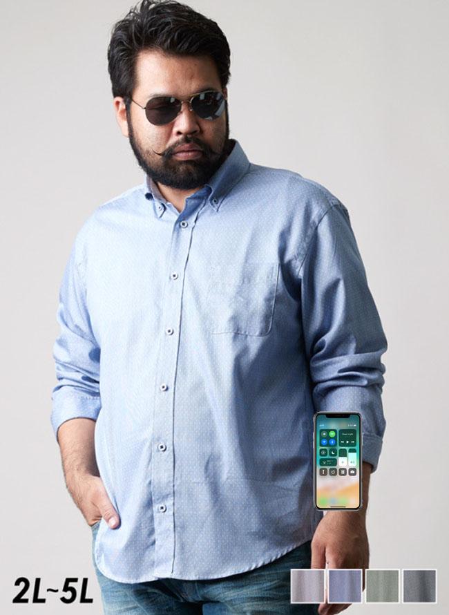 シャツとiPhone06