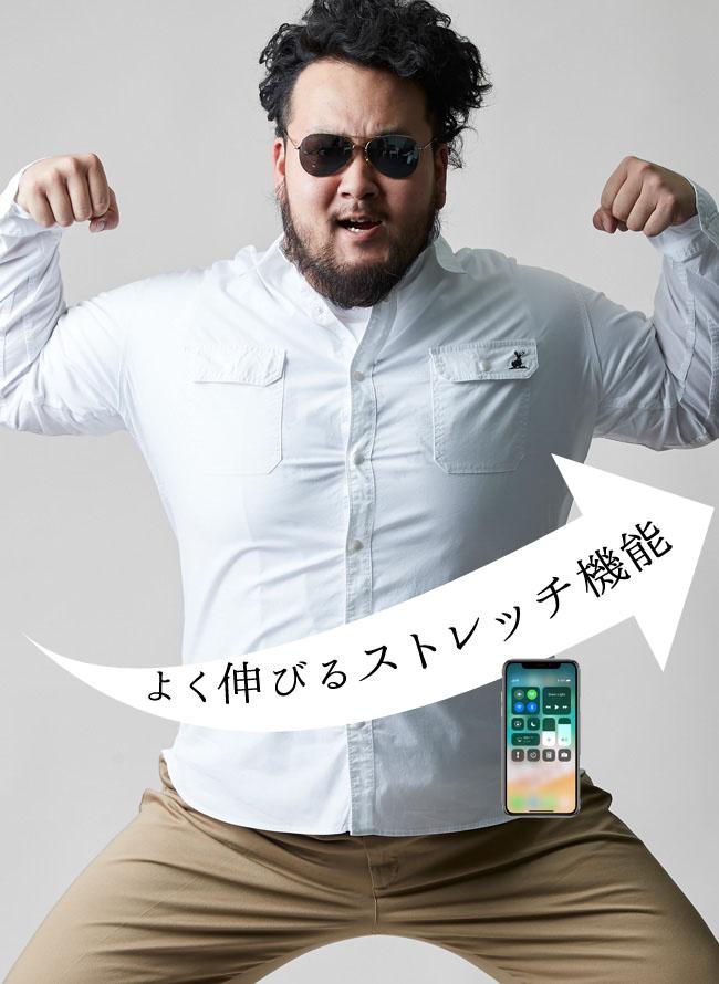 シャツとiPhone10