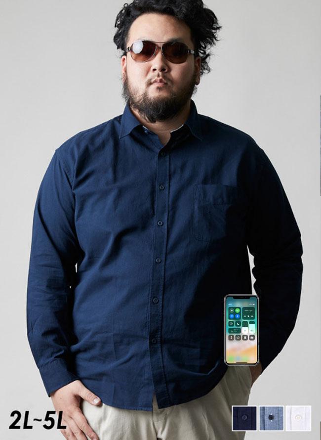 シャツとiPhone09